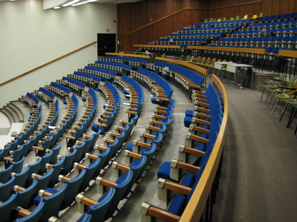 the best fikrah lecture hall