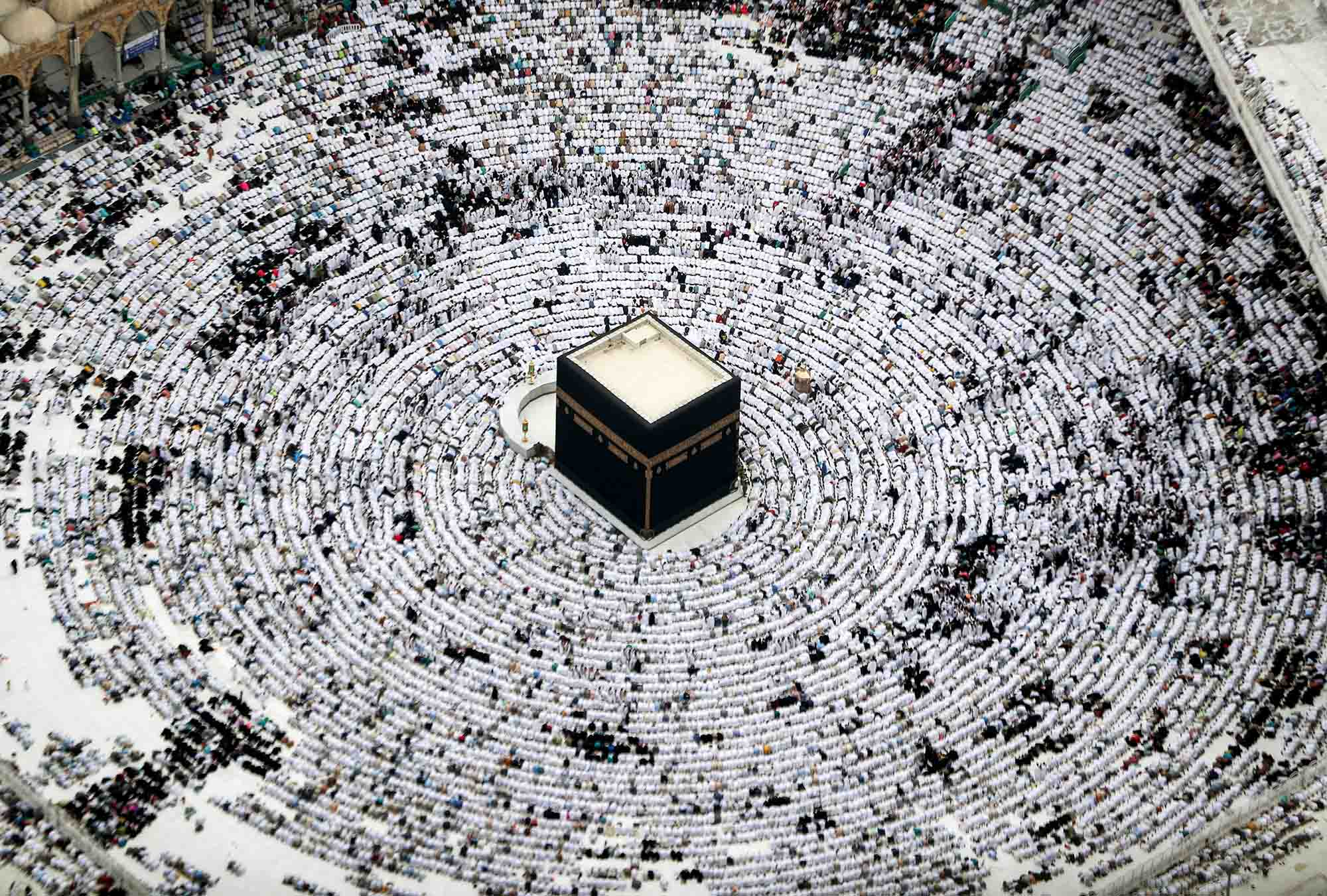 5 Dramatic Highlights of #Hajj2019: