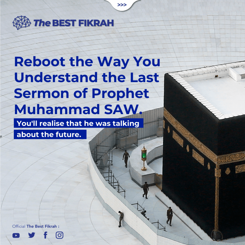Reboot the Way You Understand the Last Sermon img