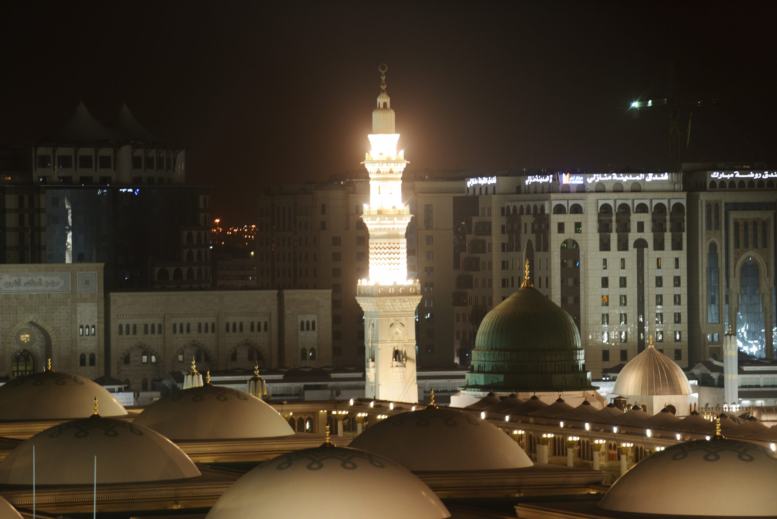 Read more about the article 3 Key Highlights from the Phase of Madinah That Are Missing Today